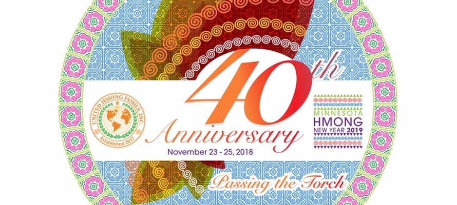 Minnesota Hmong New Year Celebration